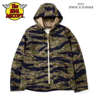 ザ リアルマッコイズ TIGER CAMOUFLAGE PARKA / TADPOLE MJ21010 THE REAL McCOY'S[2021年春夏新作]