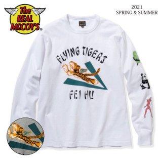 [予約商品]ザ リアルマッコイズ 長袖Tシャツ MILITARY L/S TEE / FEI HU MC21003 THE REAL McCOY'S[2021年春夏新作]