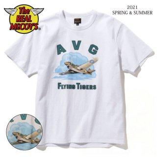 [予約商品]ザ リアルマッコイズ 半袖Tシャツ MILITARY TEE / AVG H81-A2 MC21005 THE REAL McCOY'S[2021年春夏新作]