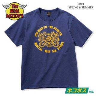 [ネコポス送料200円]ザ リアルマッコイズ Tシャツ MILITARY TEE / MEDICAL DEEP SEA DIVERS MC21007 THE REAL McCOY'S