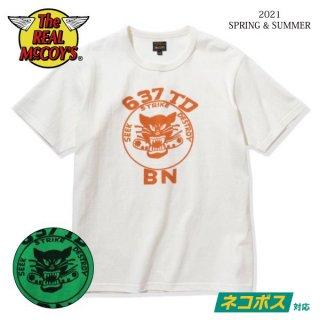 [予約商品]ザ リアルマッコイズ 半袖Tシャツ MILITARY TEE / 637 TD BN MC21008 THE REAL McCOY'S[2021年春夏新作]