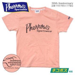 [ネコポス送料200円][30周年限定モデル]フェローズ エリア限定 MIDPOINT NEIGHBORING GOLF CLUB Tシャツ 21S-PT1-MIDPOINT PHERROW'S