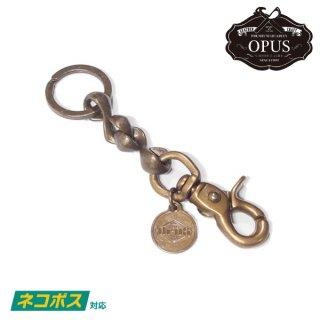 [ネコポス送料200円]オーパス 真鍮製 キーホルダー Sカンブラス OBK-01 OPUS