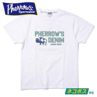 [ネコポス送料200円]フェローズ プリントTシャツ PHERROW'S DENIM 21S-PT11 PHERROW'S