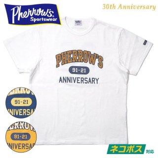 [ネコポス送料200円][30周年限定モデル]フェローズ サガラ刺繍 ロゴ 30TH プリントTシャツ 21S-PTP1-30TH PHERROW'S