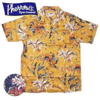 フェローズ 花柄 ハワイアンシャツ アロハシャツ HAWAIIAN SHIRTS 20S-PIS1 PHERROWS