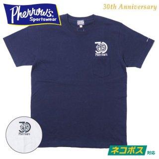 [ネコポス送料200円][30周年限定モデル]フェローズ ポケット付 プリントTシャツ 21S-PPT-30TH PHERROW'S
