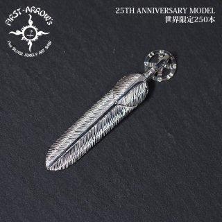[25TH ANNIVERSARY FEATHER][世界限定250本]ファーストアローズ 25th ハートフェザー付メディスンフェザー ANNIV-25-02 FIRST ARROW'S