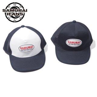 サムライジーンズ 自動車倶楽部 メッシュキャップ 帽子 SM101ME18-01 SAMURAI JEANS