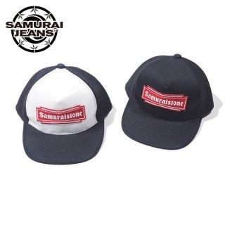 サムライジーンズ 倶楽部 メッシュキャップ 帽子 SC101ME18-02 SAMURAI JEANS