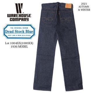 ウエアハウス Lot 1004XX(1000XX) 1936 MODEL デッドストックブルー Dead Stock Blue デニムパンツ WAREHOUSE[2021年秋冬入荷][秋冬新作 ]