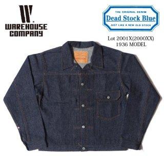 ウエアハウス Lot 2001XX(2000XX) 1936Modelデッドストックブルー Dead Stock Blue デニムジャケット WAREHOUSE[2021年秋冬入荷]