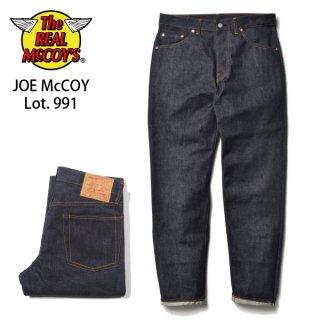 ザ リアルマッコイズ ジョーマッコイ JOE McCOY Lot.991 スリムストレート SLIM STRAIGHT デニムパンツ ジーンズ MP21104 THE REAL McCOY'S