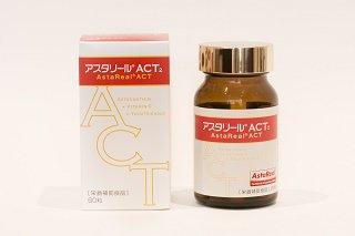 アスタリール ACT(60粒)