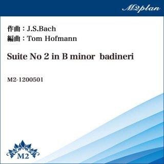 管弦楽組曲第2番BWV1067よりバディヌリー/Suite No 2 in B minor  badineri/金管4重奏