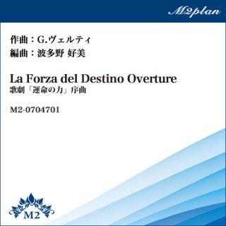 歌劇「運命の力」序曲/La Forza del Destino Overture/G.ヴェルディ