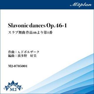 スラブ舞曲 作品46より第1番(A.ドヴォルザーク)/Slavonic dances Op.46-1/原調