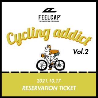 Cycling Addict Vol.2  ご予約エントリー