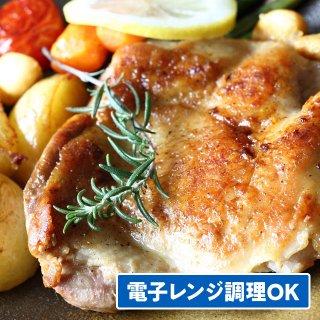 【冷凍食品】鶏もも 炙り焼き 1kg