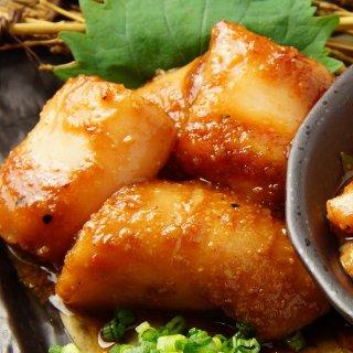 特製味噌漬 牛ホルモン(牛小腸)500g
