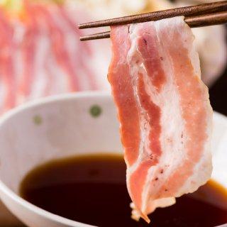 三代目肉工房 松本秋義 極上ベーコン薄切りスライス 300g