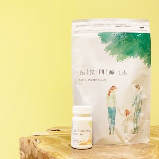 【限定100セット】 琉球モリンガ配合たんぱく400g&酪酸菌と生姜麹30粒
