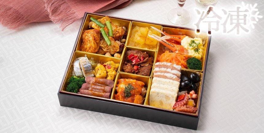 冷凍おせち料理【五島軒】洋風おせち一段重