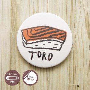 お寿司_トロ