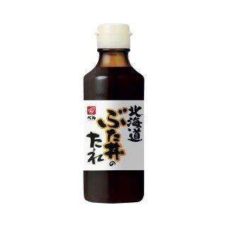北海道ぶた丼のたれ245g