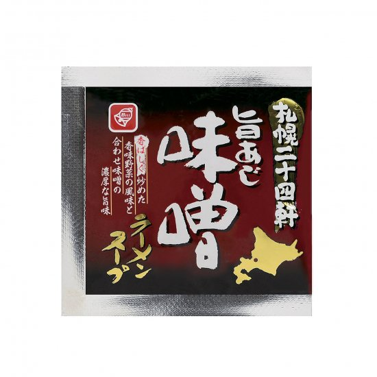 札幌二十四軒旨あじ味噌No.9207