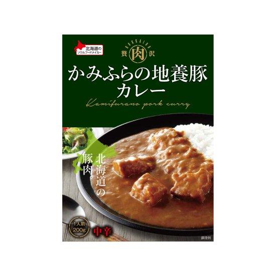 かみふらの地養豚カレー200g
