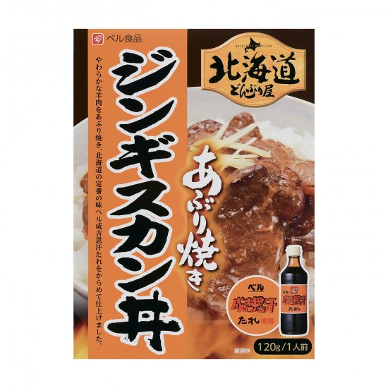 北海道どんぶり屋ジンギスカン丼120g