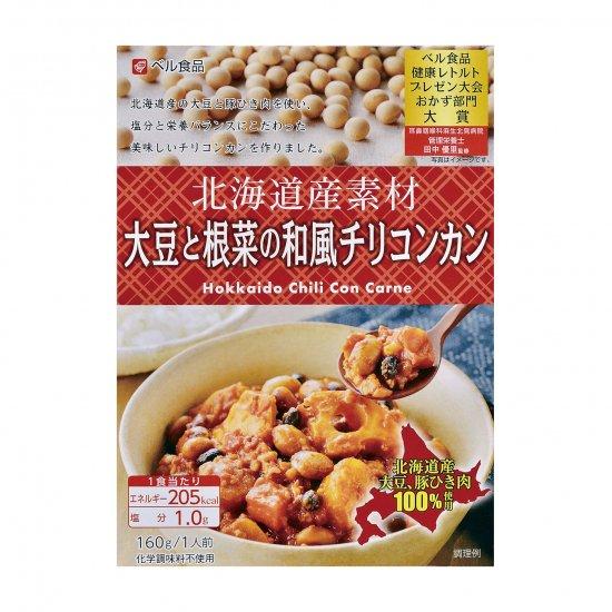 北海道産素材大豆と根菜の和風チリコンカン160g