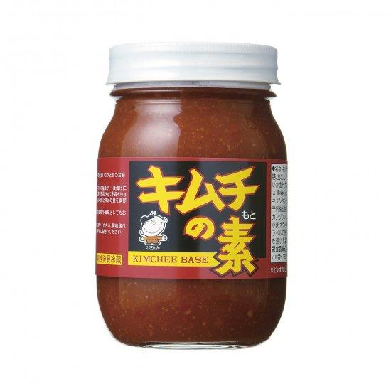 三栄キムチの素410g