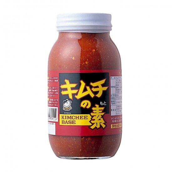 三栄キムチの素950g