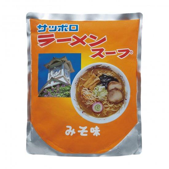 STサッポロラーメンスープ特選みそ味3kg