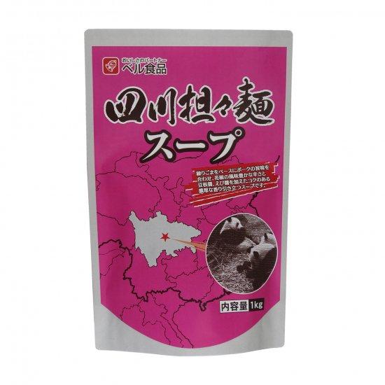 四川担々麺スープ1kg