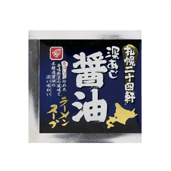 札幌二十四軒深あじ醤油No.9107