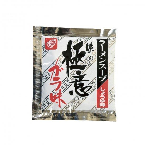極意ガラ味正油No.40日付入