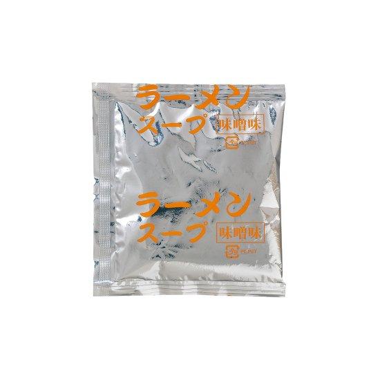 極意ガラ味ラーメンスープ味噌味No.36