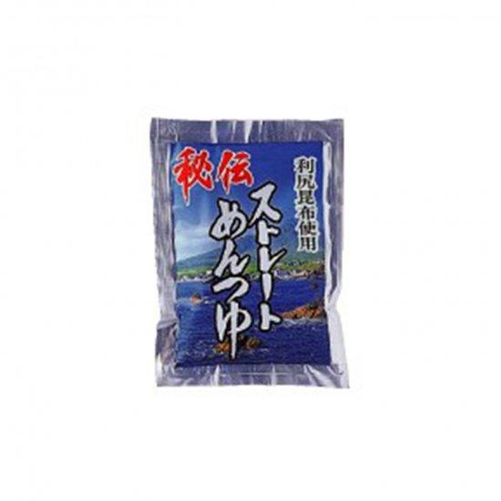 秘伝ストレート めんつゆNo.9501