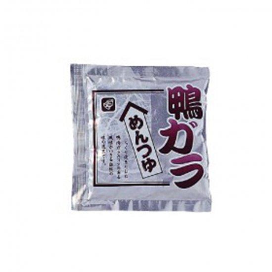 鴨ガラめんつゆNo.9502