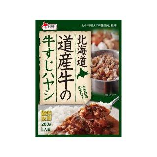 北海道 道産牛の牛すじハヤシ200g