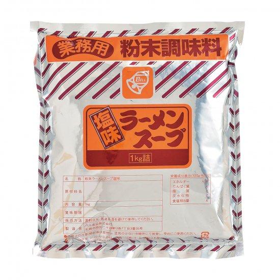 粉末ラーメンスープ塩味L4