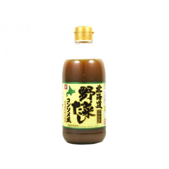 北海道野菜だしコンソメ風400ml