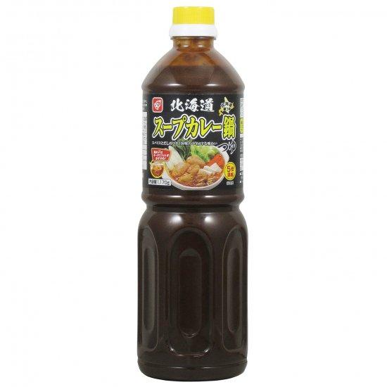 北海道スープカレー鍋つゆ1170g