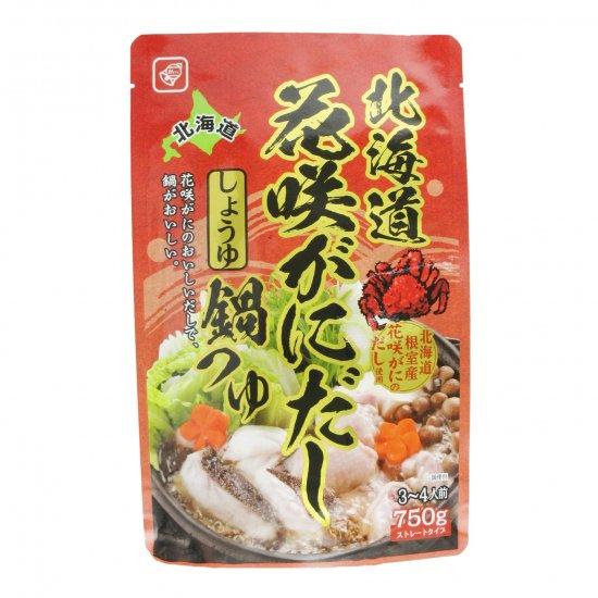 北海道花咲がにだししょうゆ鍋つゆ750g