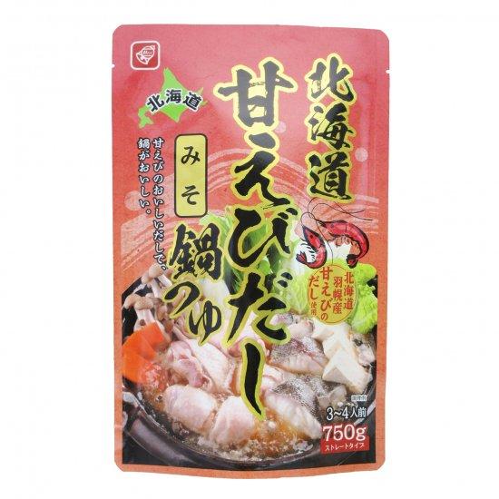北海道甘えびだしみそ鍋つゆ750g