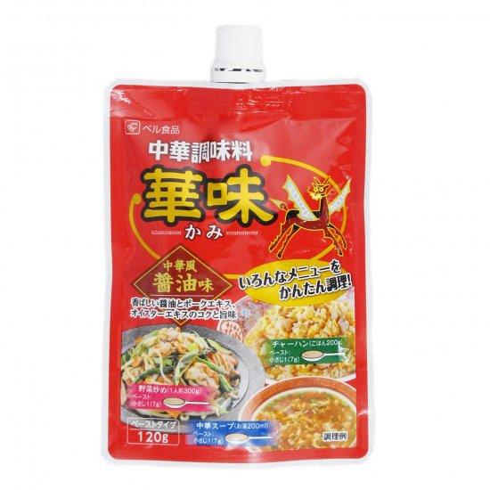 中華調味料華味中華風醤油味120