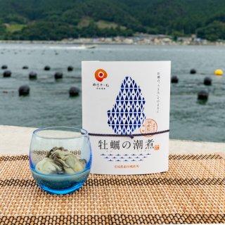 牡蠣の潮煮_お土産パッケージ